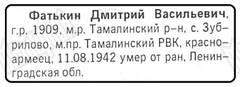 http://s8.uploads.ru/t/9kU87.jpg