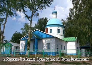 http://s8.uploads.ru/t/9wETl.jpg