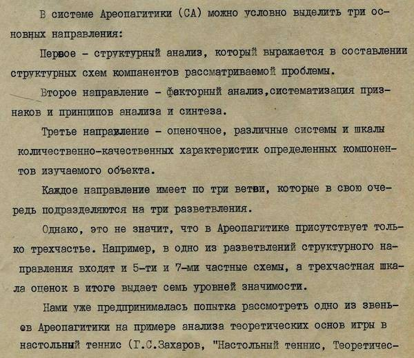 http://s8.uploads.ru/t/9wTpU.jpg