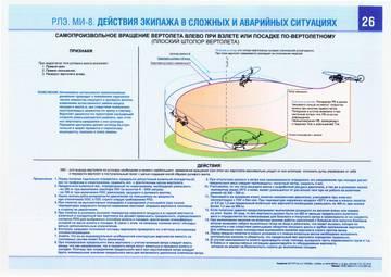 http://s8.uploads.ru/t/APeUt.jpg