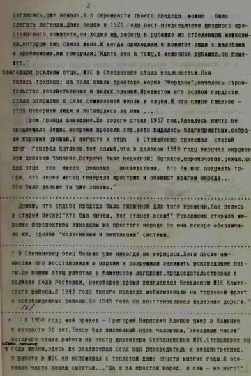 http://s8.uploads.ru/t/Adzeb.jpg