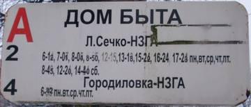 http://s8.uploads.ru/t/AeDq9.jpg