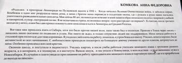 http://s8.uploads.ru/t/Argpo.jpg