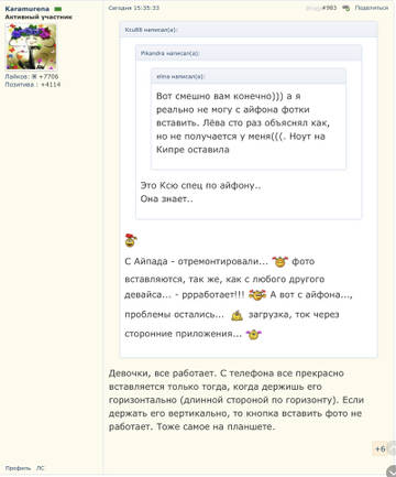 http://s8.uploads.ru/t/Arz8O.jpg