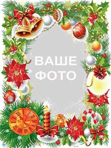 http://s8.uploads.ru/t/BKHbF.jpg