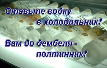 http://s8.uploads.ru/t/BLC1p.jpg