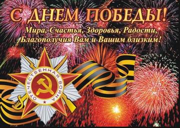 http://s8.uploads.ru/t/BLOis.png