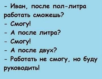 http://s8.uploads.ru/t/BQMXA.jpg
