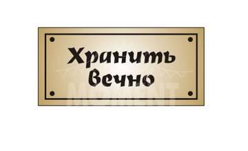 http://s8.uploads.ru/t/Bap4E.jpg