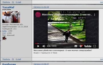 http://s8.uploads.ru/t/BbXN8.jpg