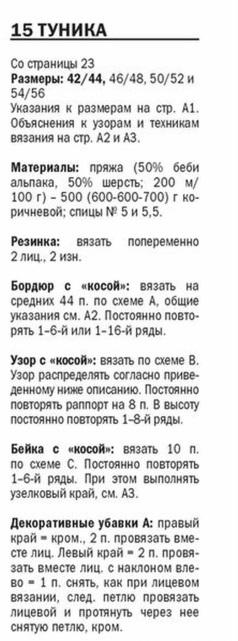 http://s8.uploads.ru/t/BcihZ.jpg