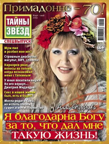 http://s8.uploads.ru/t/BlRFh.jpg