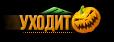 http://s8.uploads.ru/t/Bogls.png