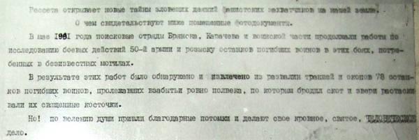 http://s8.uploads.ru/t/BqiNW.jpg