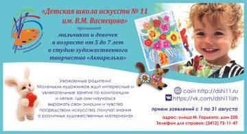 http://s8.uploads.ru/t/Bxzfv.jpg