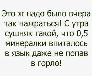 http://s8.uploads.ru/t/C81rF.jpg