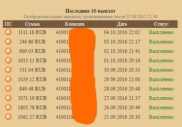 http://s8.uploads.ru/t/C8b7Y.jpg