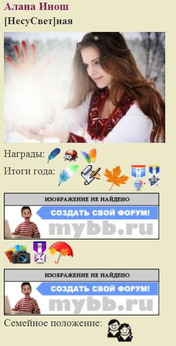 http://s8.uploads.ru/t/CJqRO.png
