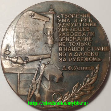 http://s8.uploads.ru/t/CXGzw.jpg