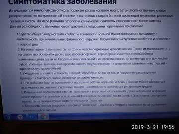 http://s8.uploads.ru/t/CeU0h.jpg