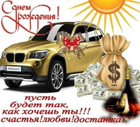 http://s8.uploads.ru/t/Cpomq.jpg