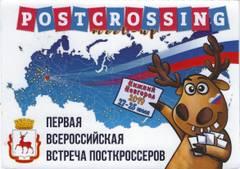 http://s8.uploads.ru/t/CtJlY.jpg