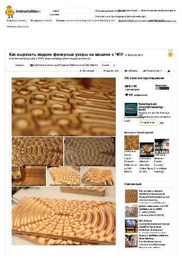 http://s8.uploads.ru/t/Ctvwc.png
