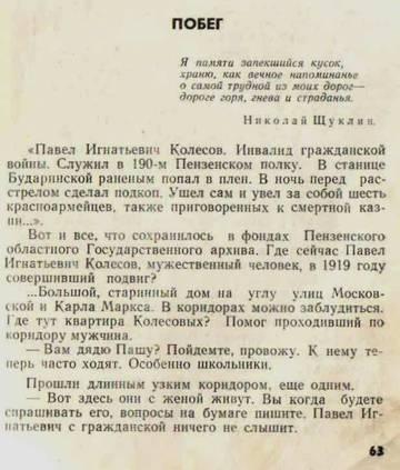 http://s8.uploads.ru/t/D6qim.jpg