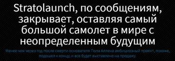 http://s8.uploads.ru/t/D9pLi.jpg