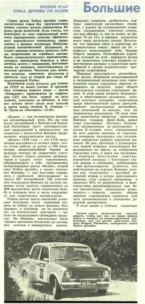 http://s8.uploads.ru/t/DQ2Wt.jpg