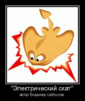 http://s8.uploads.ru/t/DTyeQ.jpg