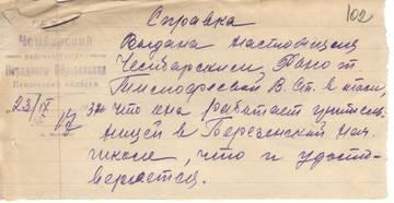 http://s8.uploads.ru/t/DUxGu.jpg
