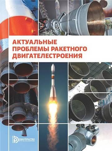 http://s8.uploads.ru/t/DaOvB.jpg
