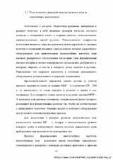 http://s8.uploads.ru/t/Db3pB.jpg