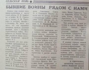 http://s8.uploads.ru/t/DhaHf.jpg