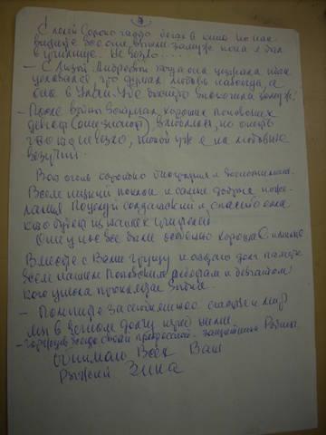 http://s8.uploads.ru/t/DqQcS.jpg