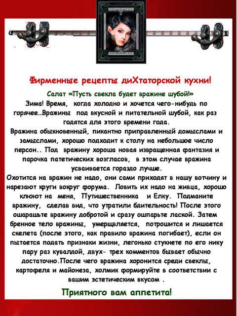 http://s8.uploads.ru/t/DvZYX.jpg