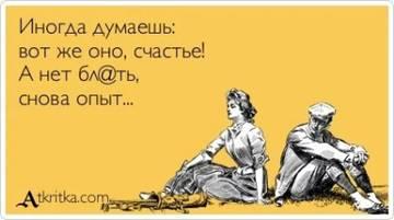 http://s8.uploads.ru/t/DxZ1V.jpg