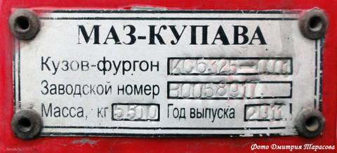 http://s8.uploads.ru/t/E9F4O.jpg
