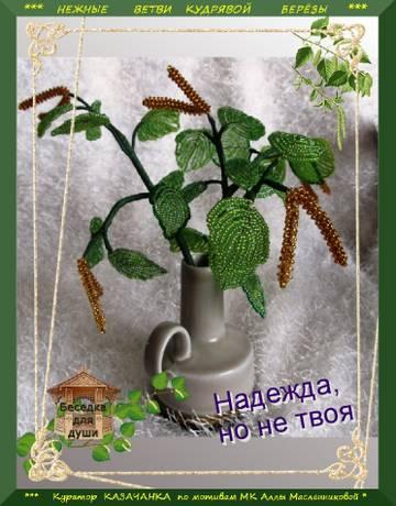 http://s8.uploads.ru/t/EGMxo.jpg
