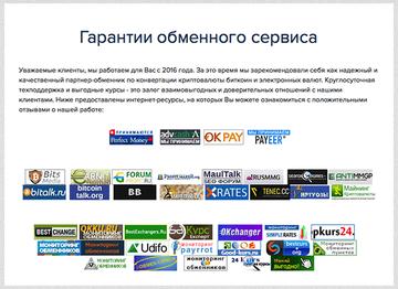 http://s8.uploads.ru/t/EQUnT.png