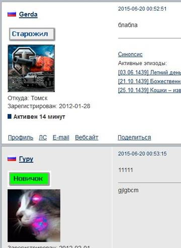 http://s8.uploads.ru/t/EWwmn.jpg