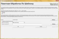 http://s8.uploads.ru/t/EfoS6.jpg