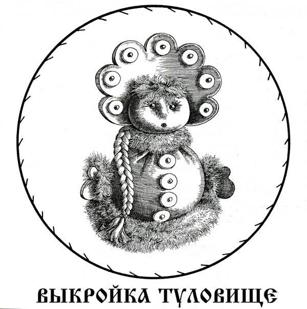 http://s8.uploads.ru/t/Emxty.jpg