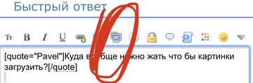 http://s8.uploads.ru/t/F2YT6.jpg