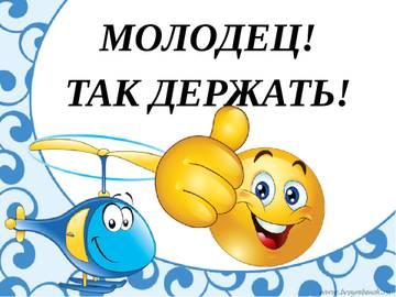http://s8.uploads.ru/t/F4Rpb.jpg