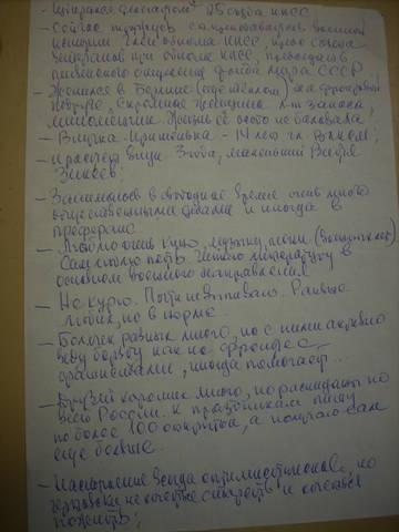 http://s8.uploads.ru/t/F5p7b.jpg