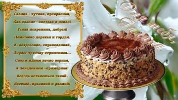 http://s8.uploads.ru/t/FDl9f.jpg