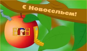 http://s8.uploads.ru/t/FEzby.jpg