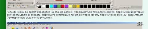 http://s8.uploads.ru/t/FI0y6.jpg